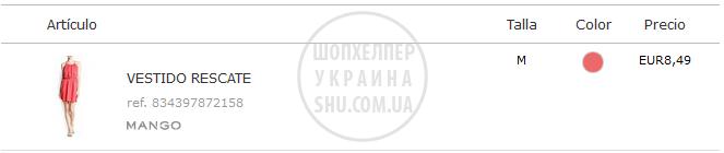 upload_2014-8-8_23-12-21.png