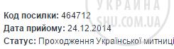 upload_2015-1-21_15-26-35.png
