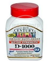 Витамин Д  25грн.JPG