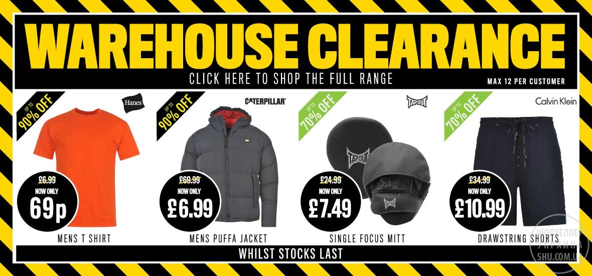 warehouse-clearance-front-site-uk.jpg
