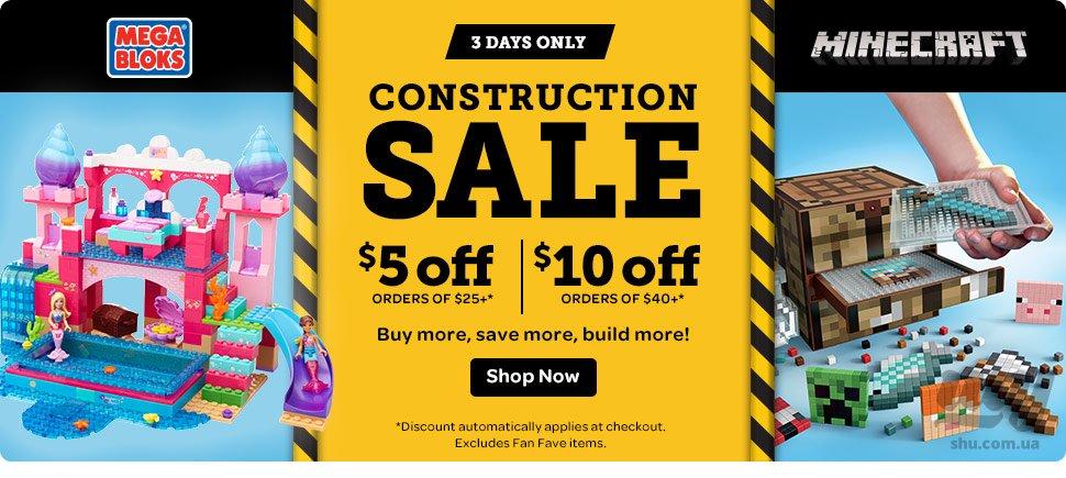 Wk44_ConstructionSale_ASpot.jpg