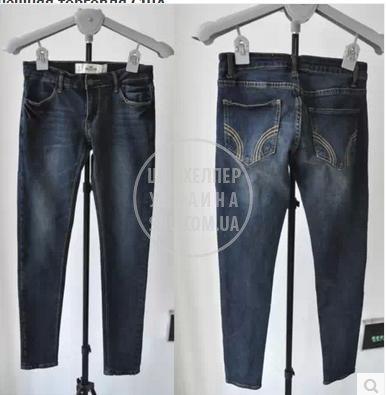 холистер джинсы.jpg