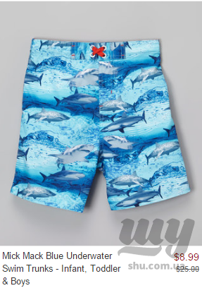 zulily10.png