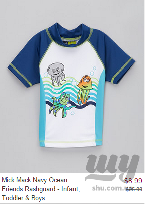 zulily6.png