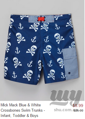 zulily7.png