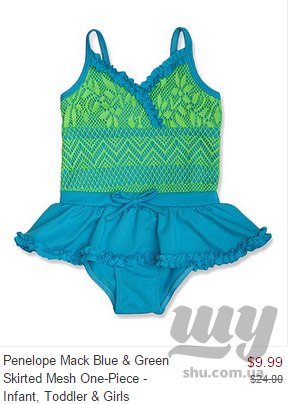 zulily8.png