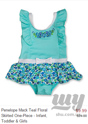 zulily9.png