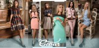 Модно Женская Одежда Украина