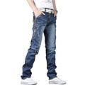 Модные Молодежные Джинсы